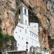 Posjeta manastiru Ostrog