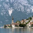 Kotor - istorijski grad
